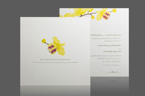 thumb_letterpress_yellowflower_01_88A4470